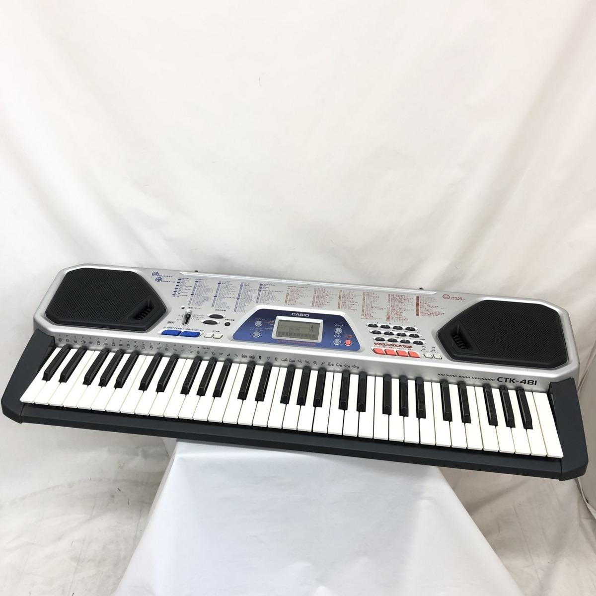 中古 CASIO カシオ 電子キーボード ベーシックキーボード CTK-481 61鍵盤 シルバー 電子ピアノ 鍵盤楽器 アダプター付き H15428_画像1