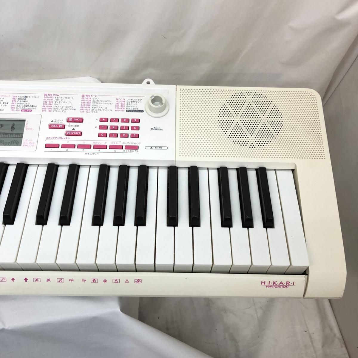 中古 CASIO カシオ 電子キーボード 光ナビゲーション LK-121 61鍵盤 電子ピアノ ホワイト ピンク 鍵盤楽器 アダプター付き H15423_画像7