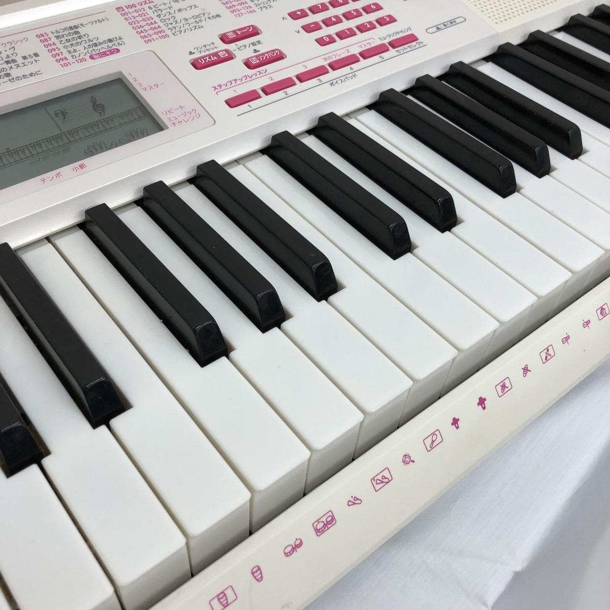 中古 CASIO カシオ 電子キーボード 光ナビゲーション LK-121 61鍵盤 電子ピアノ ホワイト ピンク 鍵盤楽器 アダプター付き H15423_画像3