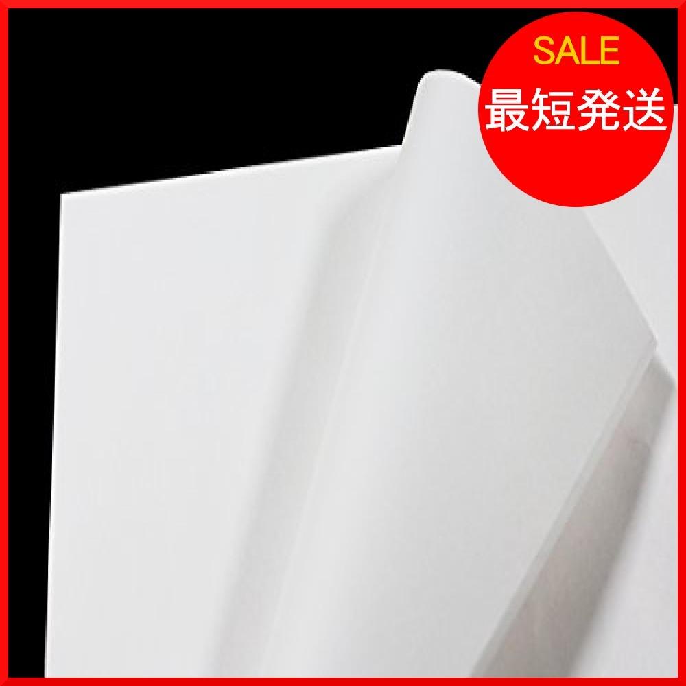 フジパック 純白紙 片面ツヤ加工 包装紙 100枚_画像1