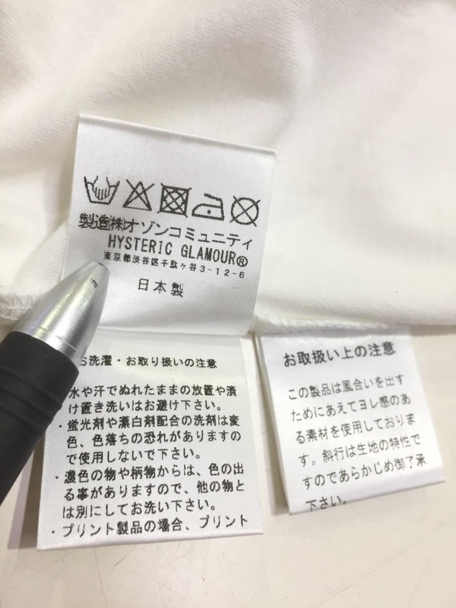 タグ付 HYSTERIC GLAMOUR 06201CT02 THEE HYSTERIC XXX ZOMBIE ATTACK ゾンビプリントTシャツ L ヒステリックグラマー_画像10