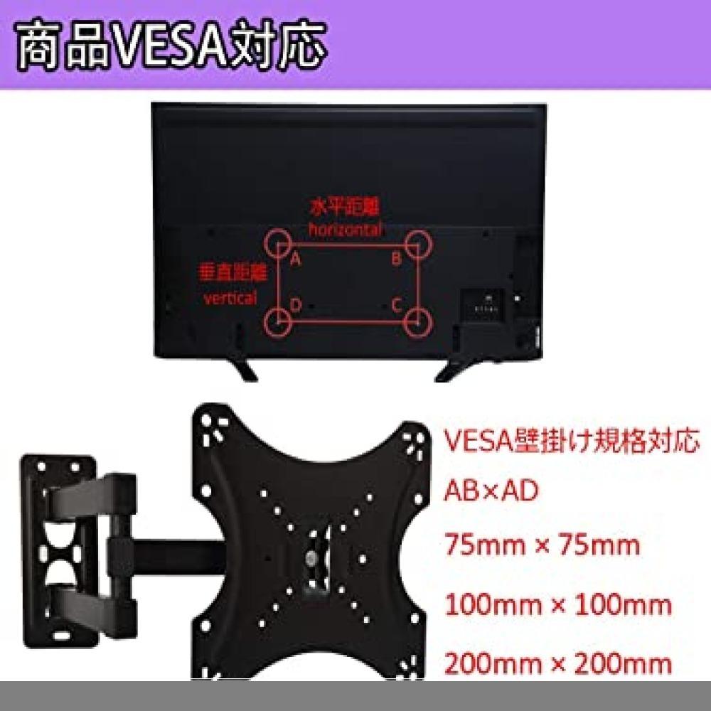 SJBRWN モニター壁掛け金具 14-37インチ 汎用液晶テレビ対応 前後上下左右角度回転式調節可能 16 19 22 24_画像4