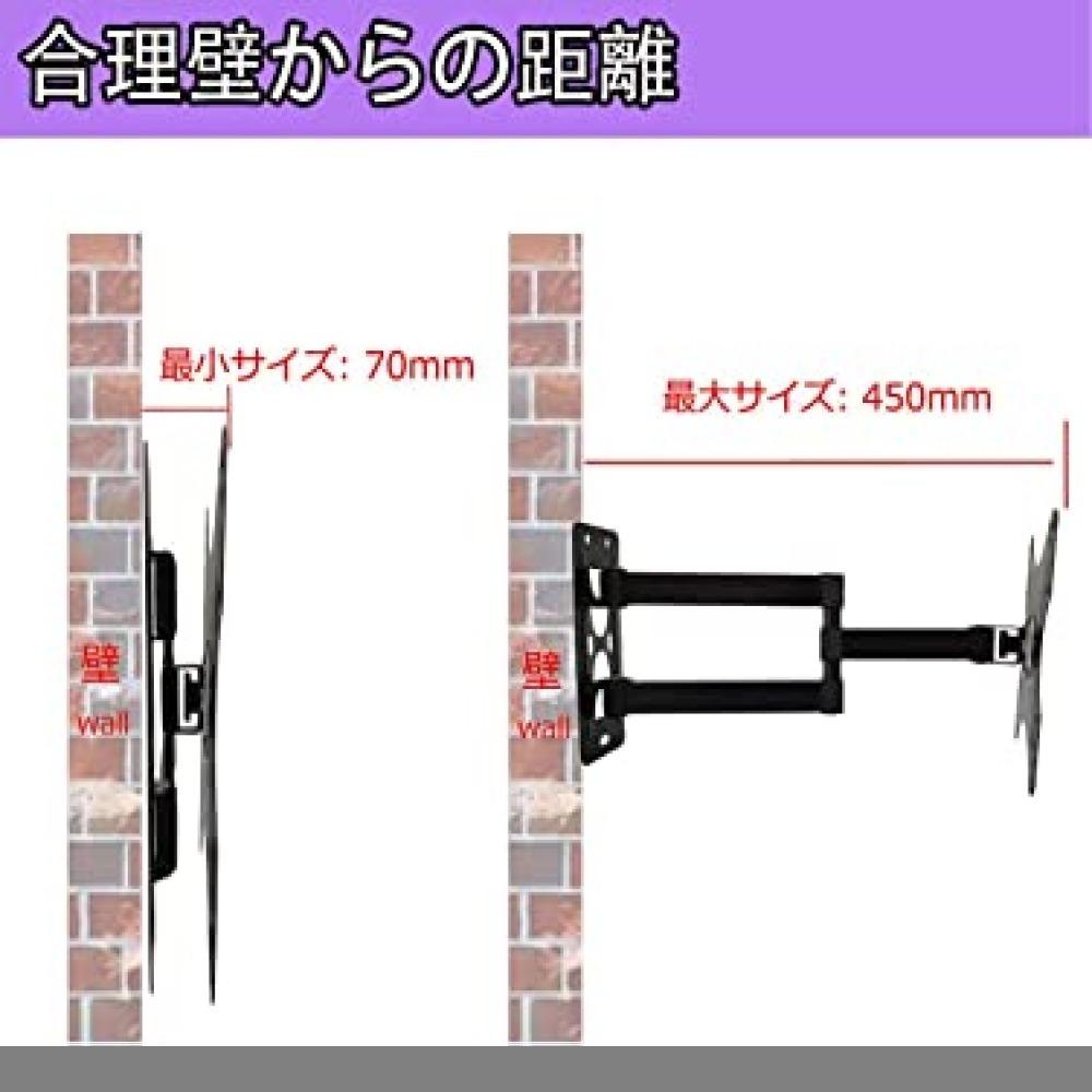 SJBRWN モニター壁掛け金具 14-37インチ 汎用液晶テレビ対応 前後上下左右角度回転式調節可能 16 19 22 24_画像6