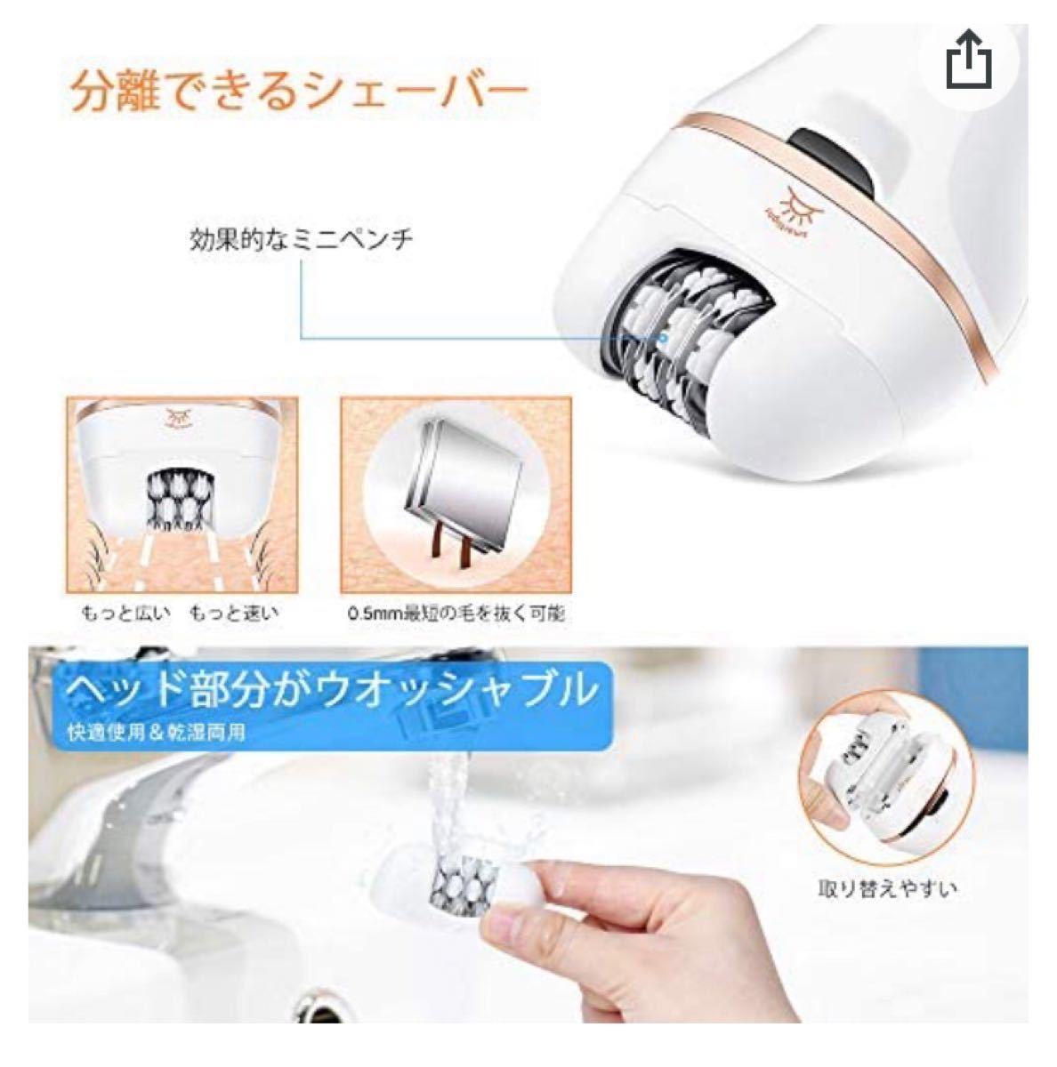 レディースシェーバー 電動角質リムーバーLEDライト付 USB充電式