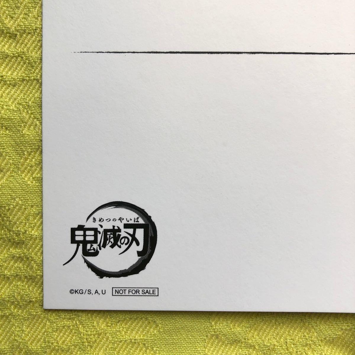 鬼滅の刃 胡蝶しのぶ 中国限定 中華楽器 ポストカード ぴたでふぉめ ローソン アクリルキーホルダー アクキー 東京ドーム シール