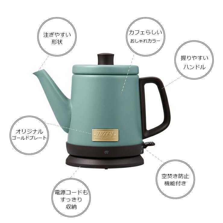 〈シンプルでかわいい〉ドリップケトル 電気ケトル コーヒー ハンドドリップ 空焚き防止機能 やかん ポット グレージュ