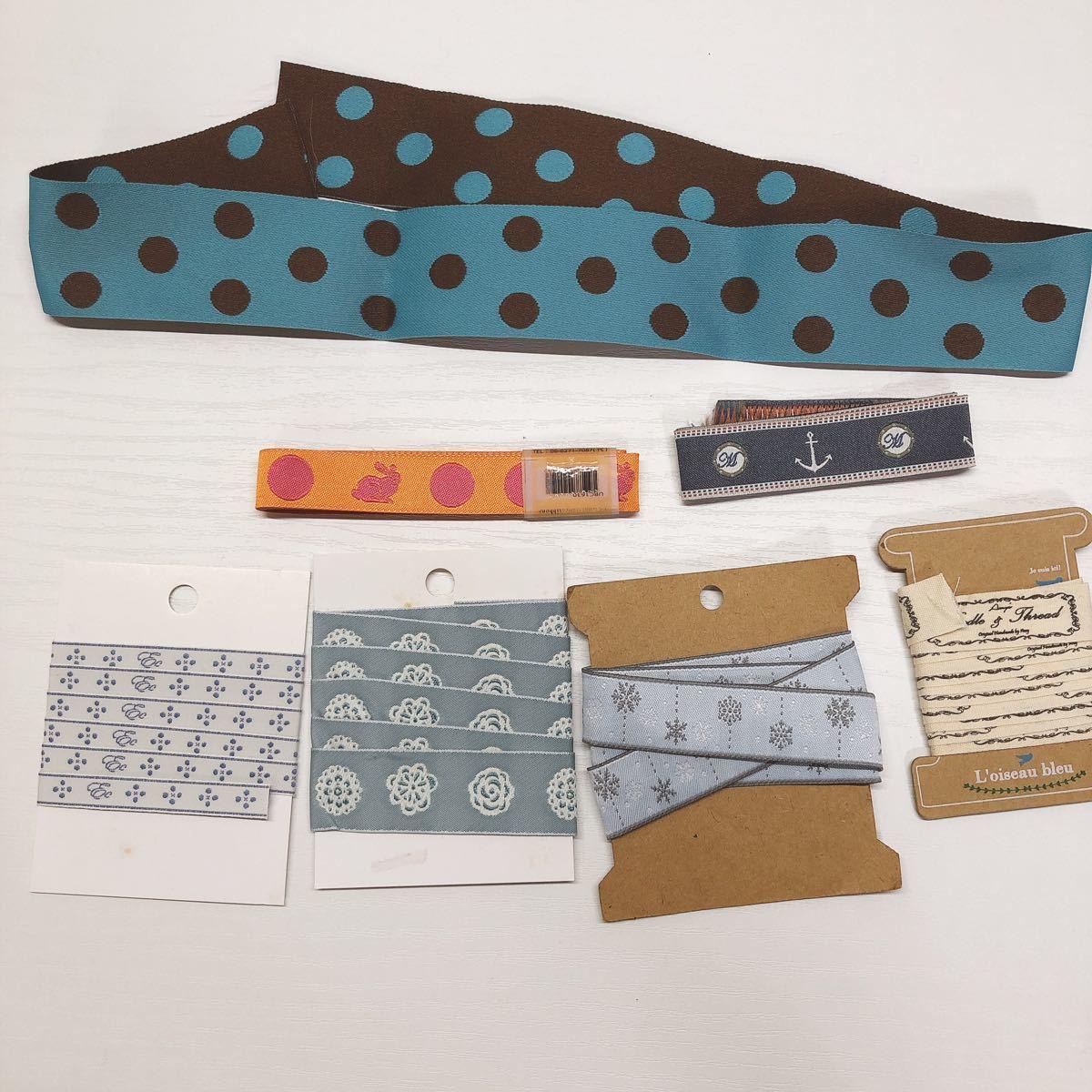 ハンドメイド資材 まとめ売り リボン テープ 織テープ