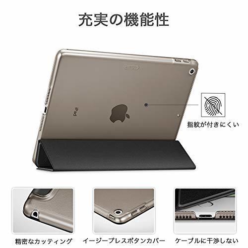 ブラック ESR iPad Mini 5 2019 ケース 軽量 薄型 PU レザー スマート カバー 耐衝撃 傷防止 クリア _画像3