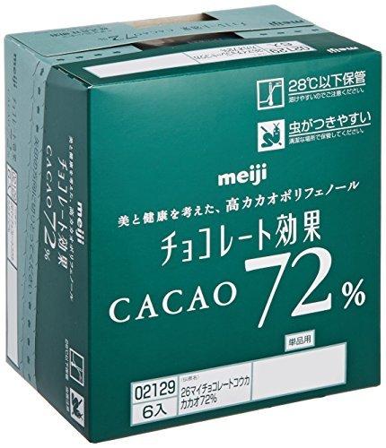 明治 チョコレート効果カカオ72% 26枚入り×6個_画像5