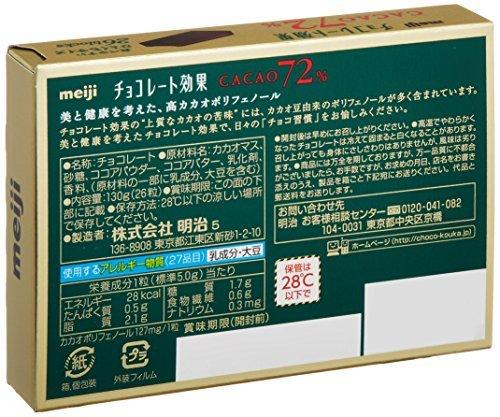 明治 チョコレート効果カカオ72% 26枚入り×6個_画像4