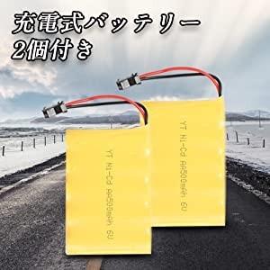ラジコンカー 1/16 オフロード 電動RCカー バッテリー2個付 無線操作 ラジコン リモコンカー