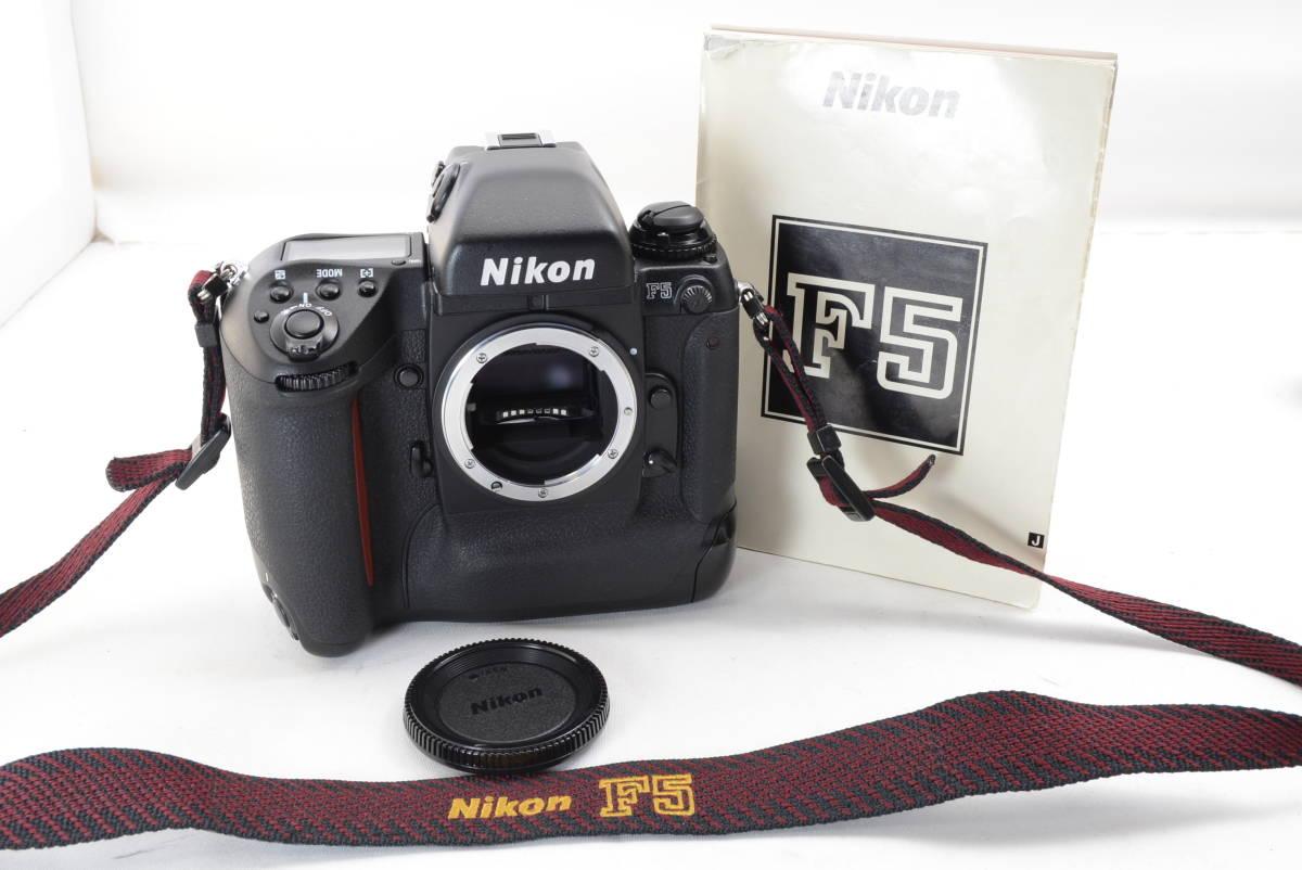 【ecoま】ニコン NIKON F5 美品 オートフォーカス フィルムカメラ