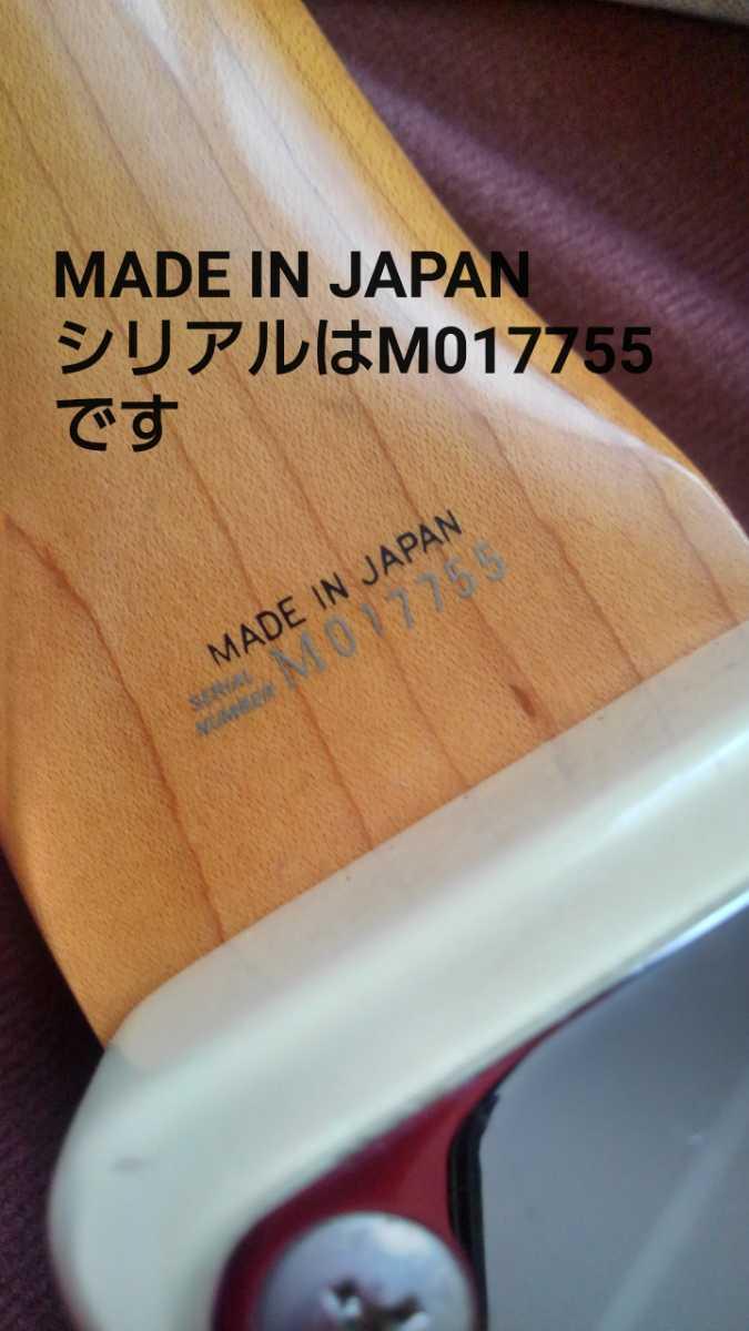 フェンダー ジャズベース MADE IN JAPAN FENDER Jazzbass 日本製 フジゲン シリアル M+6桁 _画像7