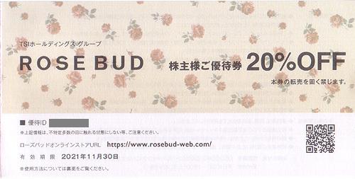 ★最新 TSIホールディングスグループ ROSE BUD ローズバッド株主様ご優待20%割引券★送料無料条件有★_画像1