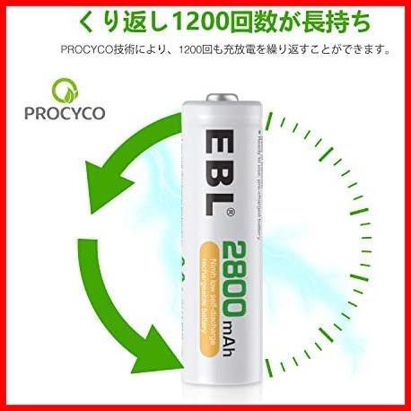 EBL 単3形充電池 充電式ニッケル水素電池2800mAh 4本入り ケース1個付き 約1200回使用可能 単三充電池 AA単3充電池 防災電池_画像2