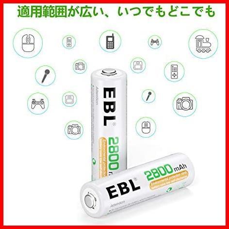 EBL 単3形充電池 充電式ニッケル水素電池2800mAh 4本入り ケース1個付き 約1200回使用可能 単三充電池 AA単3充電池 防災電池_画像5