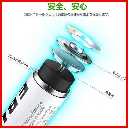 EBL 単3形充電池 充電式ニッケル水素電池2800mAh 4本入り ケース1個付き 約1200回使用可能 単三充電池 AA単3充電池 防災電池_画像7