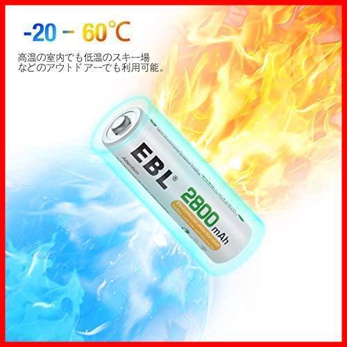 EBL 単3形充電池 充電式ニッケル水素電池2800mAh 4本入り ケース1個付き 約1200回使用可能 単三充電池 AA単3充電池 防災電池_画像6