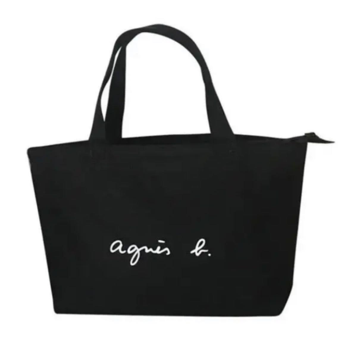 agnes b. アニエスベートートバッグ ロゴトートバッグ