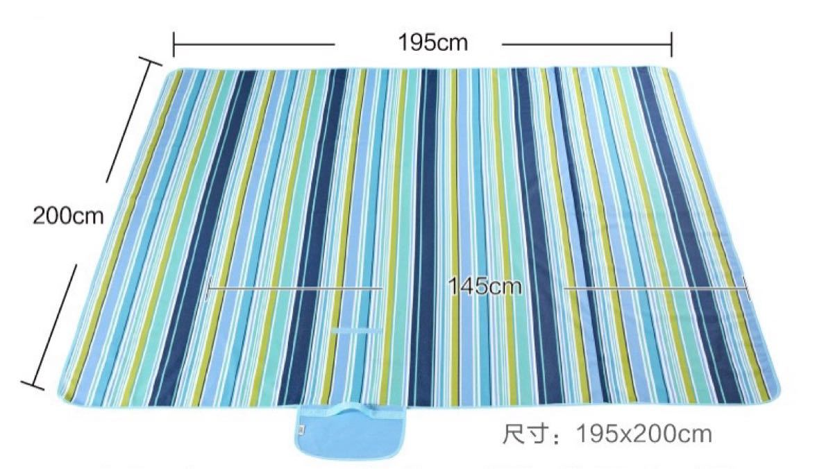 レジャーシート 折りたたみ式 厚手 洗える ピクニックシート 海