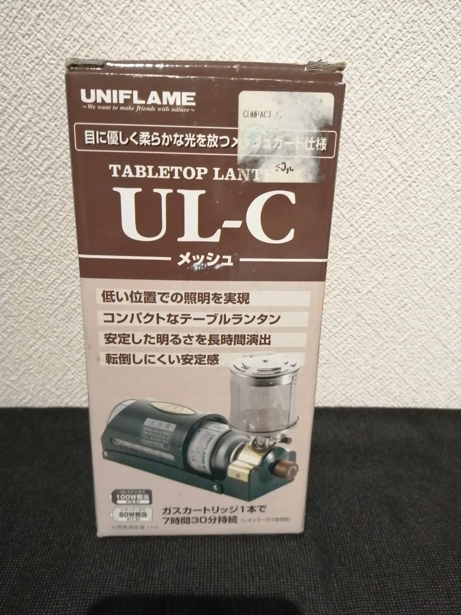 ユニフレーム UNIFLAME ガスランタン カセットガス コンパクトランタン UL-C