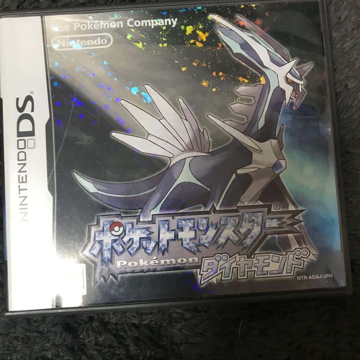 【DS】 ポケットモンスター ダイヤモンド