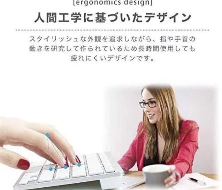 Bluetoothキーボード ブラック ワイヤレスXperia Z4 SONY ソニー Tablet BKB50 Xperia Microsoft 無線