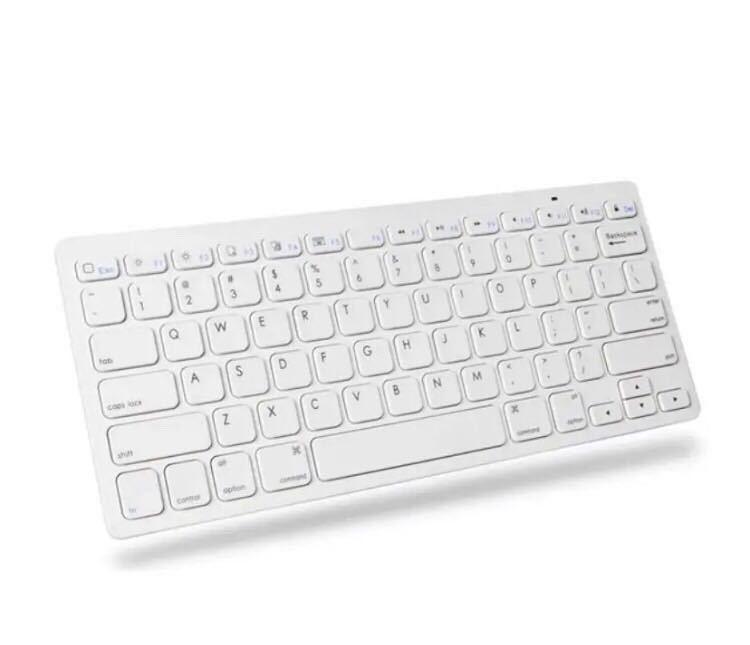 ワイヤレスキーボード ホワイト Bluetooth Apple Keyboard Wireless Magic マック 富士通 無線
