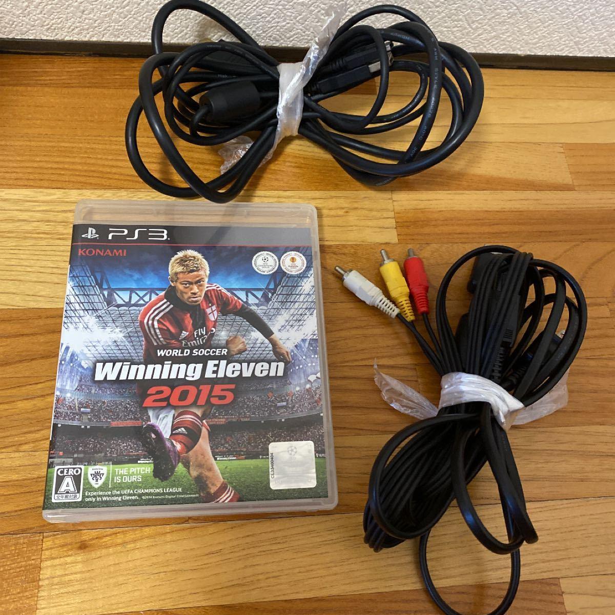 PS3 PlayStation3 CECH-3000A 本体 プレステ3