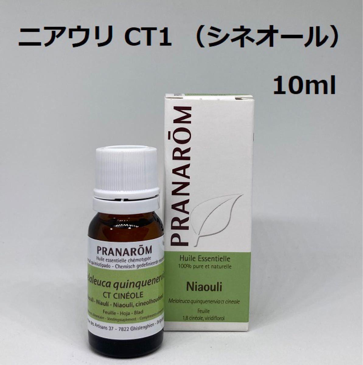 プラナロム ニアウリ CT1(シネオール) 10ml 精油 PRANAROM