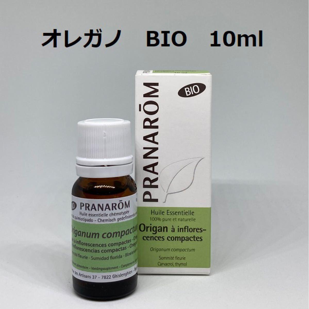 プラナロム オレガノ BIO 10ml 精油 PRANAROM