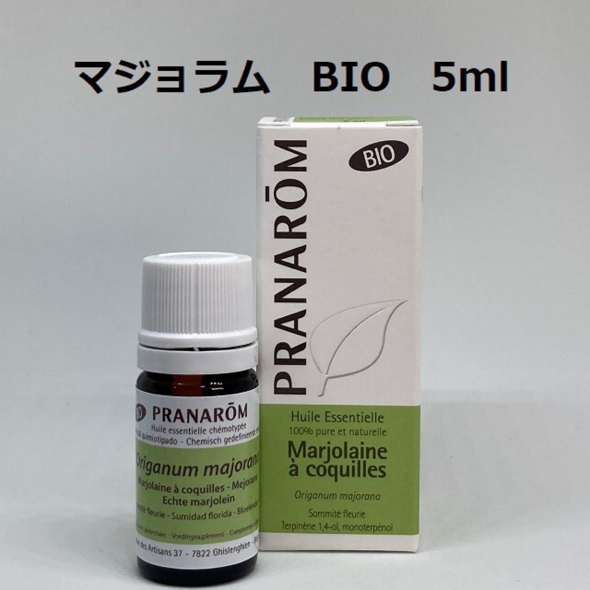 プラナロム マジョラム BIO 5ml 精油 PRANAROM