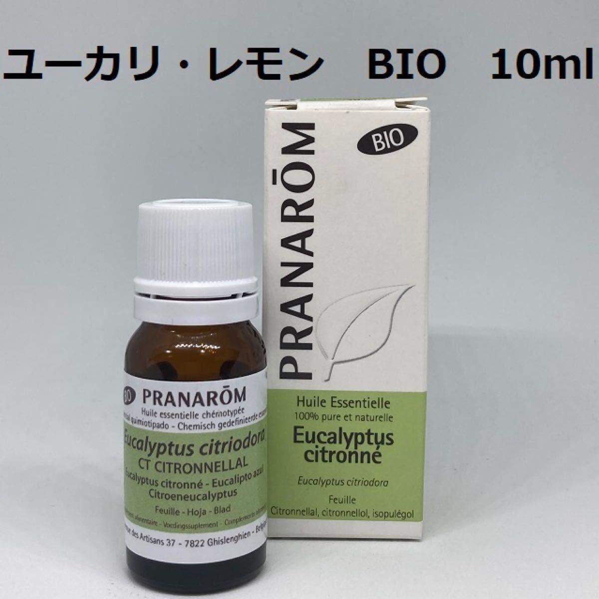 プラナロム ユーカリ レモン BIO 10ml 精油 ユーカリ シトリオドラ