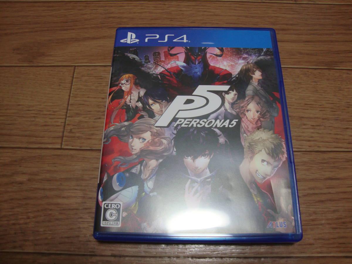 ★ PS4 ペルソナ5 ★
