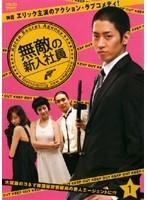 韓国ドラマ「無敵の落下傘要員」全16話DVD8枚 日本語字幕 エリック,ハン・ジミン