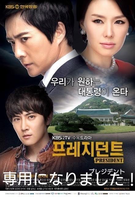 専用になりました!  韓国ドラマ「プレジデント」「新入社員」「サムデイ」全3点