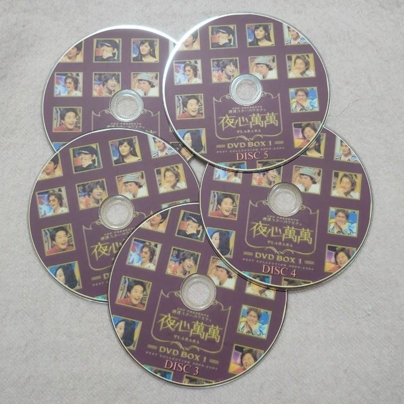 韓国バラエティ「夜心萬萬1」DVD5枚 日本語字幕 ON/OFF  クォン・サンウ、イ・ドンゴン、リュ・シウォン、Rain他