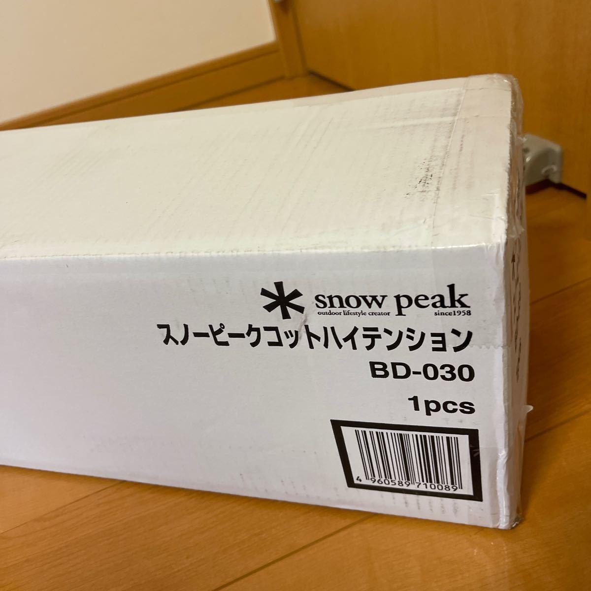 snow peak スノーピーク スノーピークコット ハイテンション BD-030 新品未使用未開封