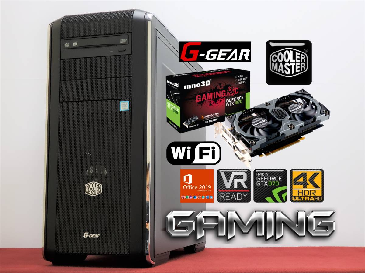 最強 ゲーミングPC / Core i7 6700K 4.2GHz / 16GB / 新品SSD240GB + 2TB / GTX 970 / USB3.1 + Type C / 無線LAN / 650W / MS Office 2019