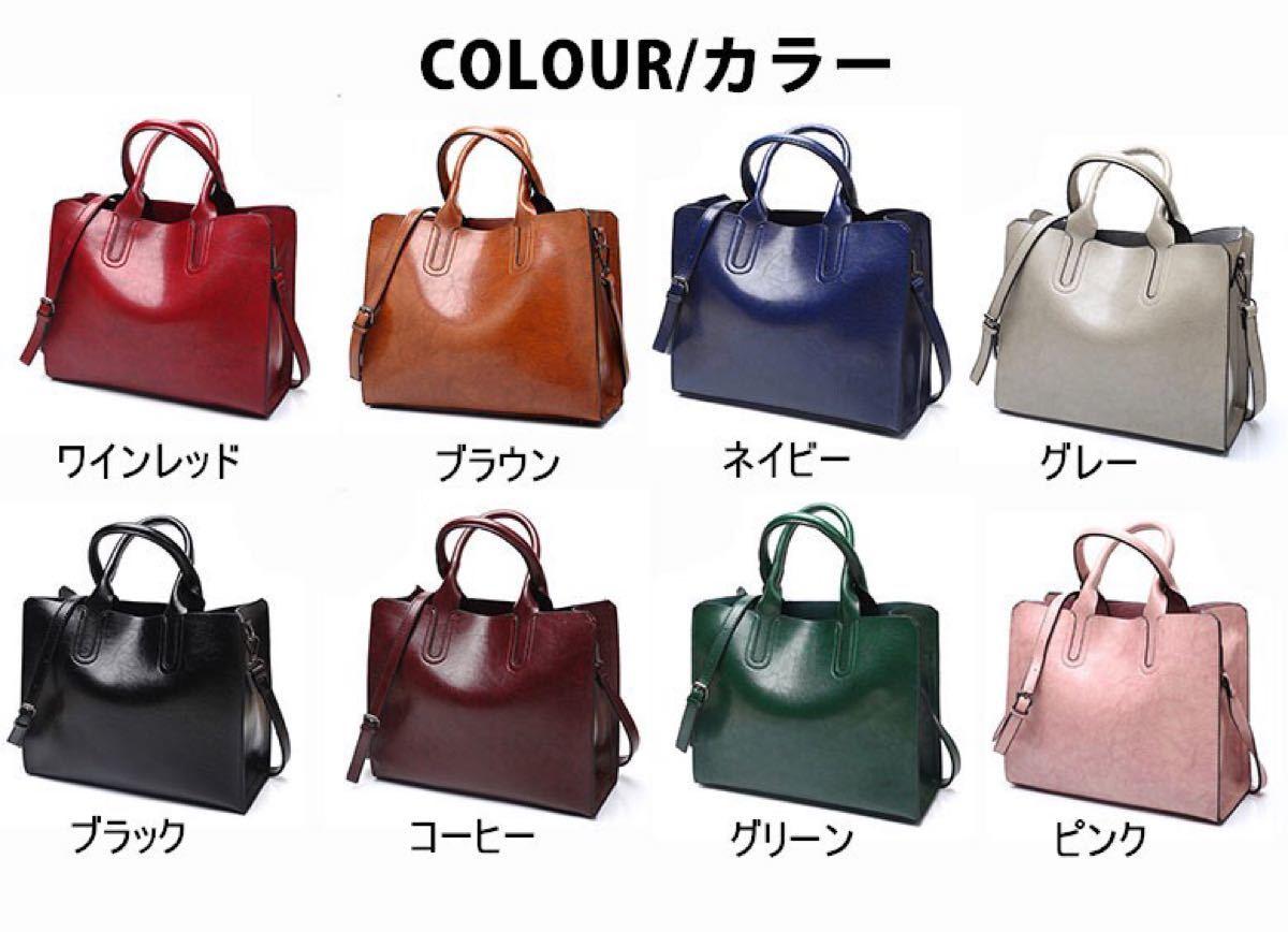レディースバッグ トートバッグ ハンドバッグ ショルダーバッグ PUレザーバッグ  高級感有り 新品未使用 大容量 ビジネスバッグ