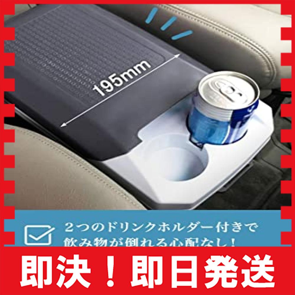 保冷温庫 ポータブル 温冷庫 8L 2WAY USB端子搭載 ミニ冷蔵庫 DC12V [車載用 ホット&クール] 冷蔵庫 小型 _画像4