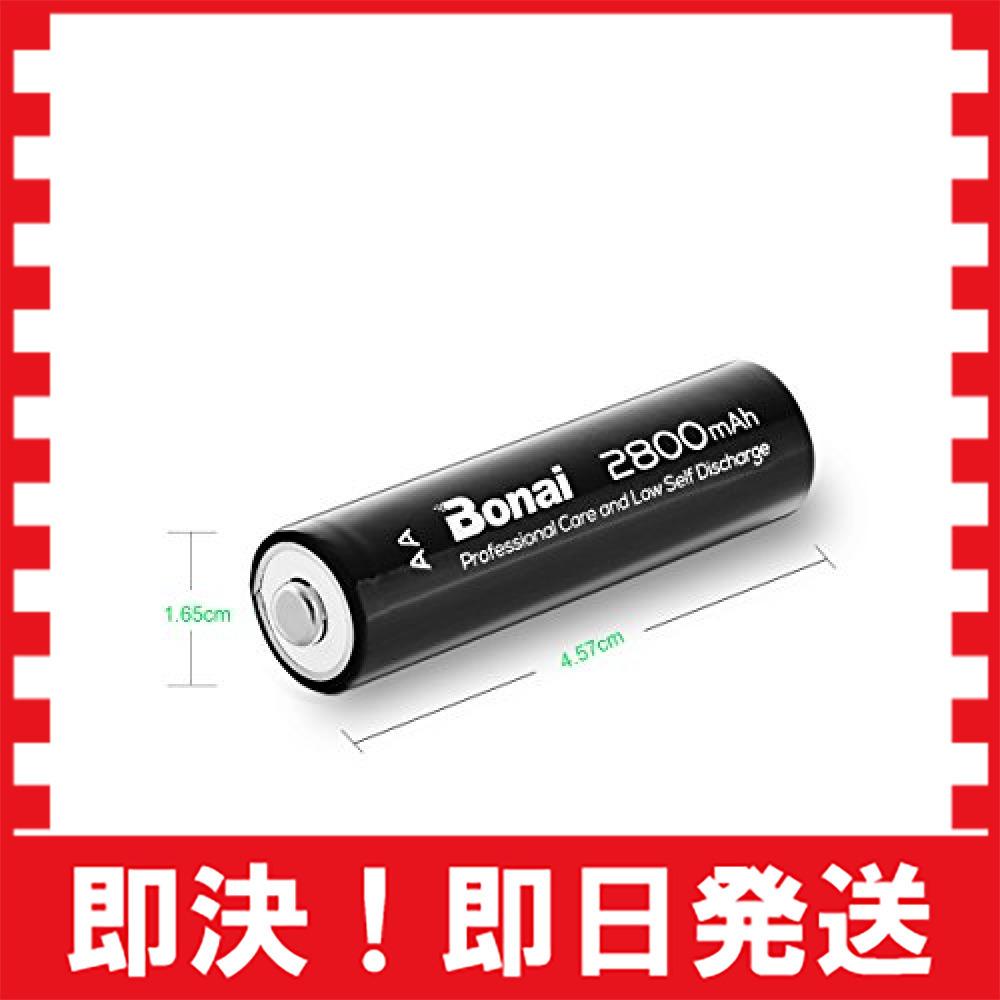 8個パック 単3 充電池 BONAI 単3形 充電池 充電式ニッケル水素電池 8個パック(超大容量2800mAh 約1200回使_画像6