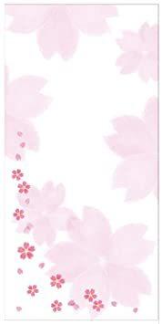 桜吹雪 5枚入 【Amazon.co.jp 限定】和紙かわ澄 さくら和紙 金封 万円袋 封筒 刷毛目鳥の子 桜吹雪 5枚入_画像1