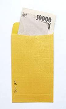 ふくろう 10枚入 【Amazon.co.jp 限定】和紙かわ澄 金のぽち袋 こころばかり ふくろう 10枚入_画像4
