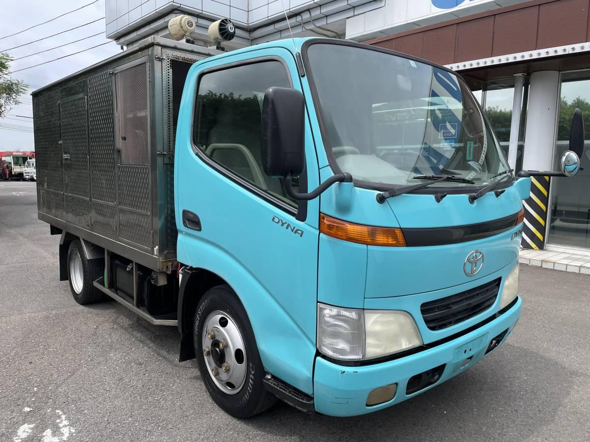 「H13 トヨタダイナ 移動販売車 最大積載1900㎏」の画像2