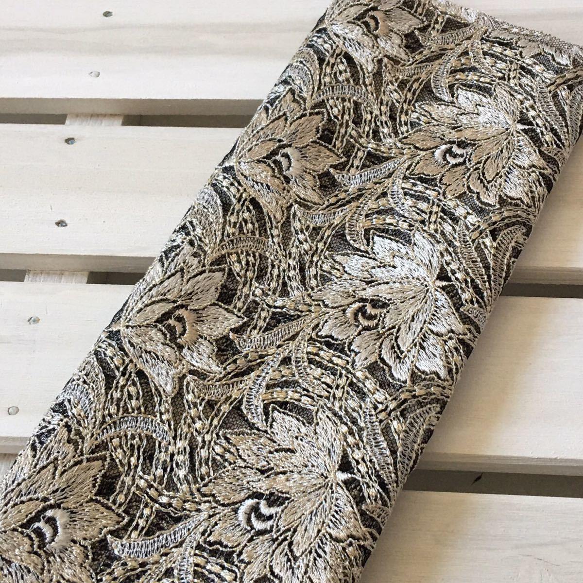 国産高級刺繍 チュールレース生地 花刺繍レース生地 ハギレ