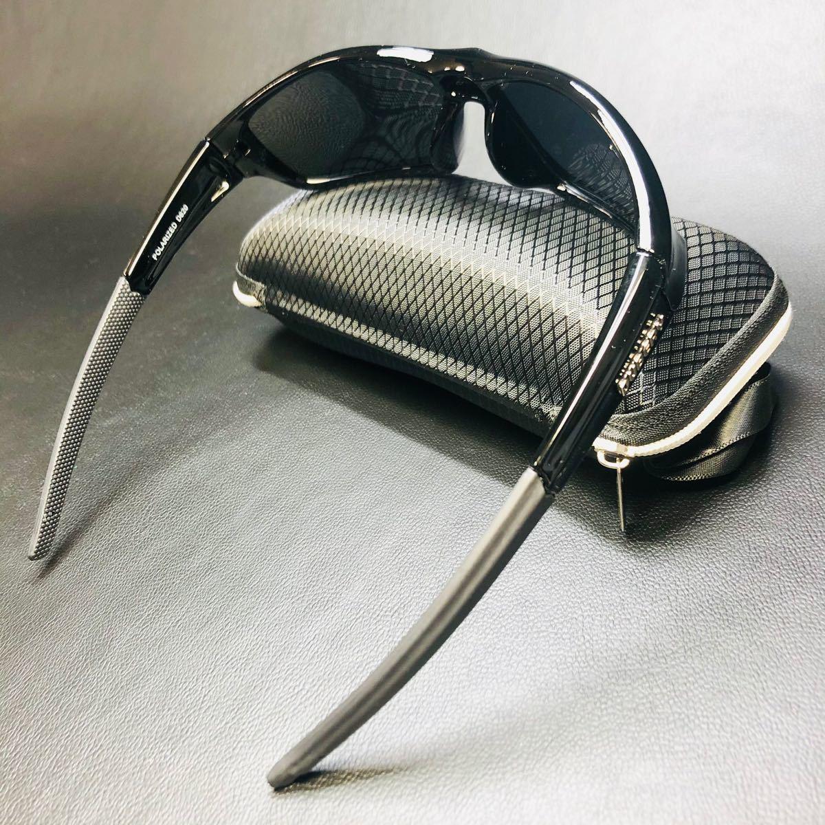 DUBERY サングラス 偏光グラス UV400 軽量 車  釣り アウトドア スポーツサングラス 超軽量