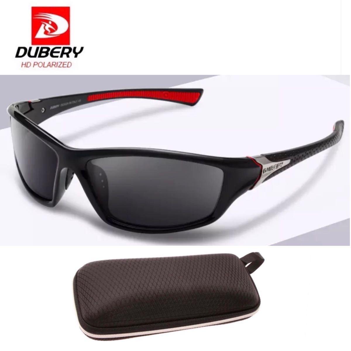 DUBERY サングラス 偏光グラス UV400 軽量 車  釣り アウトドア スポーツサングラス 超軽量 偏光レンズ サングラス