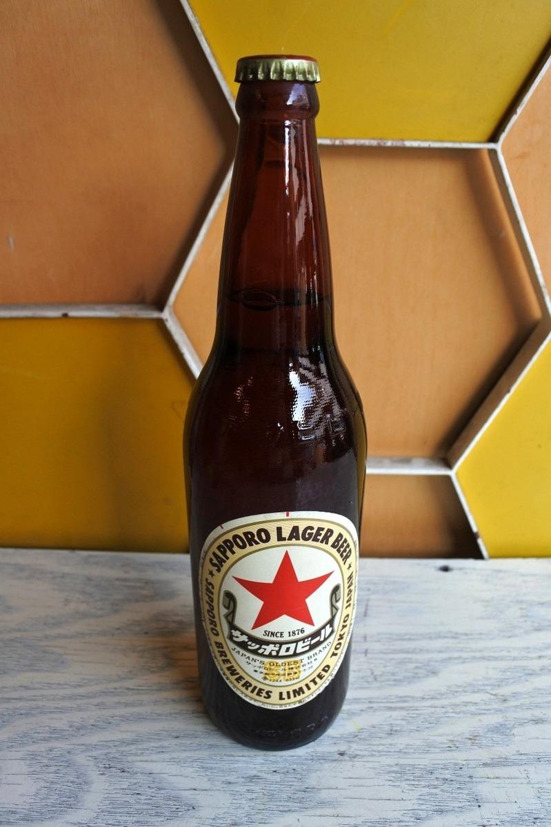 【コレクター放出品】珍品 希少レア エラー 入れ間違い 未開封 瓶 ビン ラベルはサッポロビール 瓶はアサヒビール