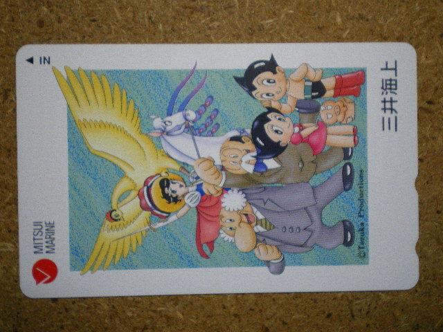 mang・110-180305 鉄腕アトム 火の鳥 リボンの騎士 手塚治虫 三井海上 テレカ_画像1